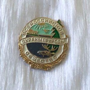 Vintage Soviet USSR Pin